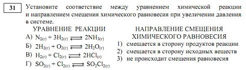 Егэ по химии с4 с решениями