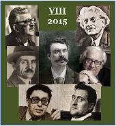 Писатели и поэты года литературы, август 2015