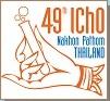 IChO-49.jpg